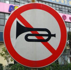 Trumpetng